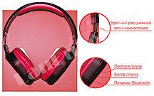 Беспроводные Стерео Bluetooth наушники JBL J68 (красные)