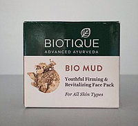 Маска для лица Био Грязь, Биотик (Bio Mud, Biotique), 75 гр