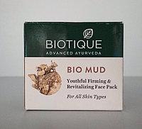 Маска для лица Био Грязь, Биотик (Bio Mud, Biotique) 50 гр