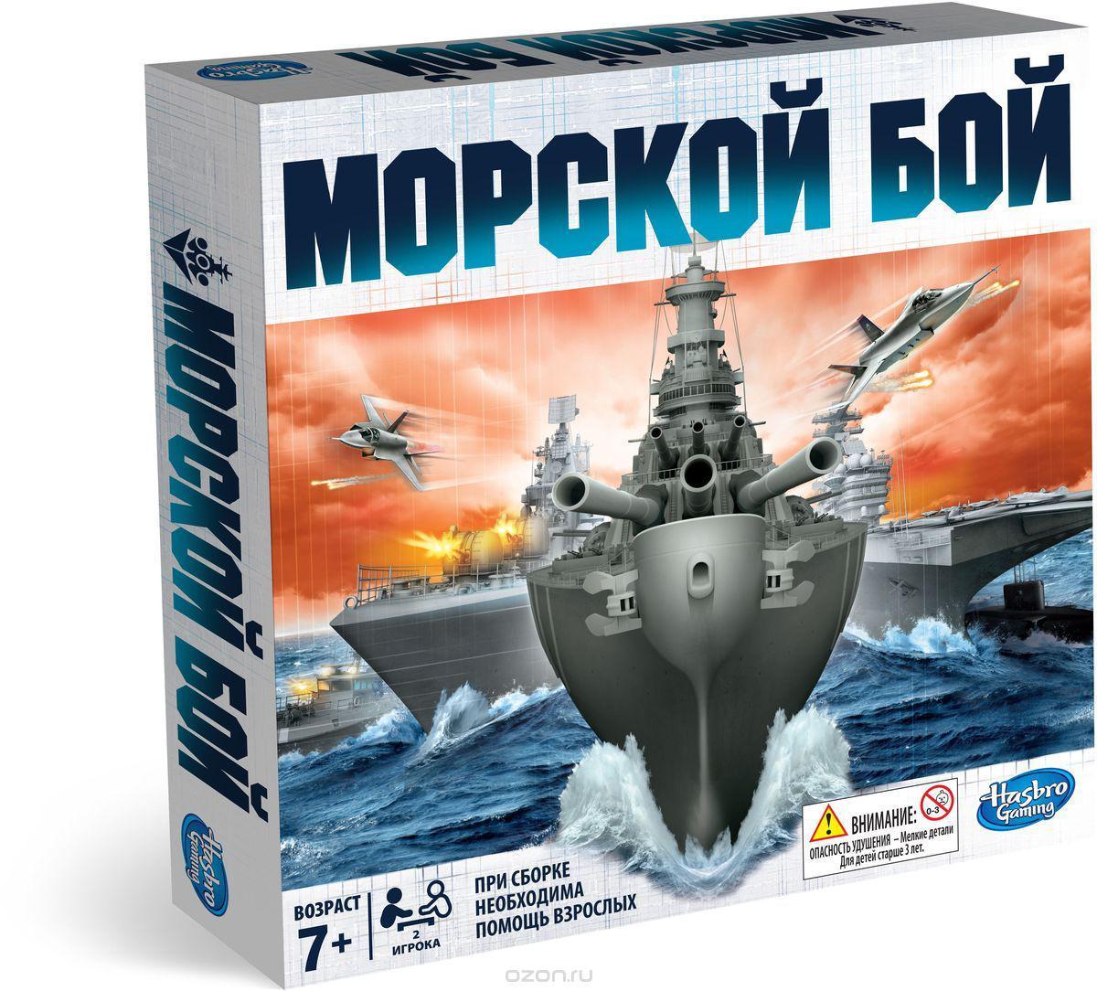 Морской бой. Компактная версия