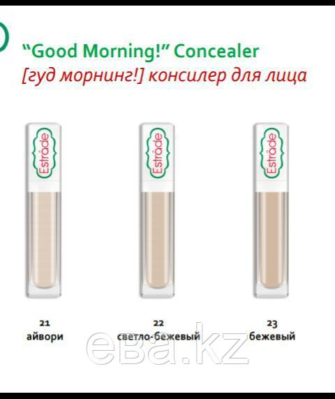 "Estrade Консилер для лица ""Good morning"" - фото 4"