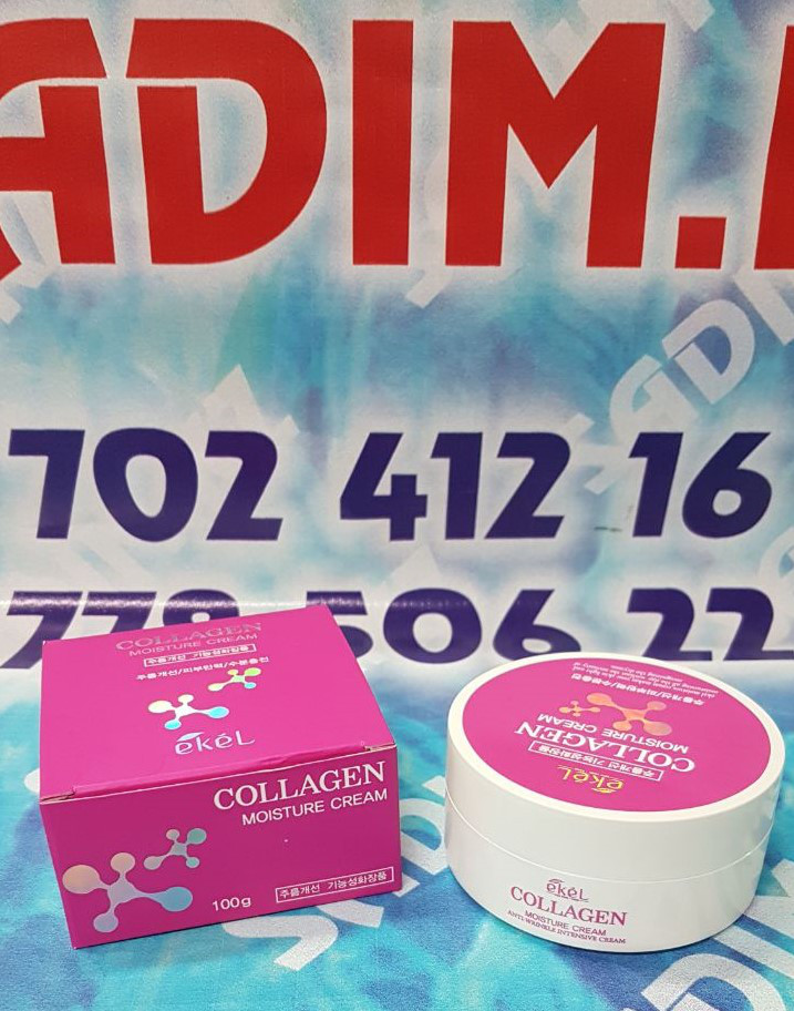 Ekel Collagen Moisture Cream (Увлажняющий крем с коллагеном)