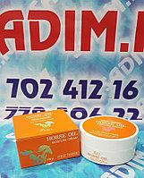 Ekel Horse Oil Moisture Cream (Увлажняющий крем c экстрактом лошадиного жира)