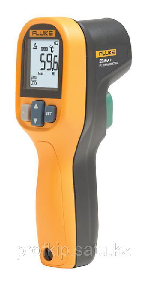 Fluke 59 MAX+ - инфракрасный термометр