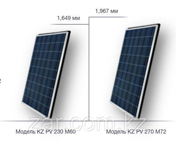 Солнечная панель Astana Solar 230Вт(24в)
