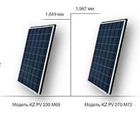 Солнечная панель Astana Solar 230Вт(24в), фото 1