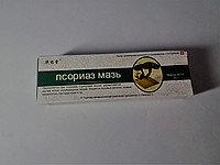 Псориаз крем