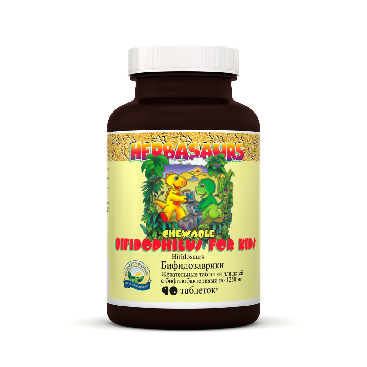 Бад Бифидозаврики жевательные таблетки для детей с бифидобактериями НСП