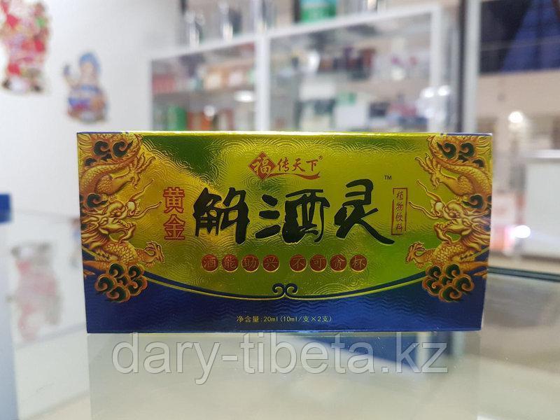 Жидкость для очистки печени от токсинов