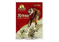Пластырь -Тигр Хуван (обезболивающий)