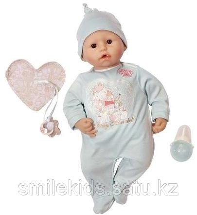 Кукла-мальчик с мимикой, 46 см,