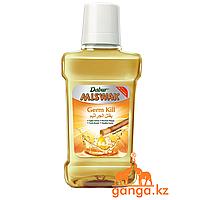 Ополаскиватель полости рта Мисвак Бактерицидный (Dabur Miswak Germ Kill), 250 мл.