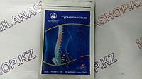 Ортопедический Турмалиновый Пластырь ( 10 шт )