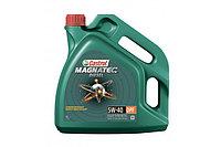 Castrol Magnatec Diesel 5W-40 DPF Упаковка  4 л