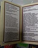 """Карты Таро  """"Для начинающих,Ленорман 6,5х11,4см, 36 карт, Лас Играс, фото 4"""