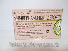 Драже Фолиум УД при алкогольных и иных интоксикациях печени
