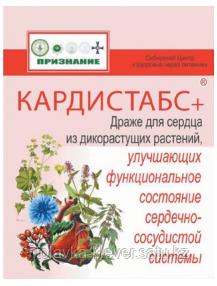 "Драже ""Для сердца Кардистабс+"" 15 гр"