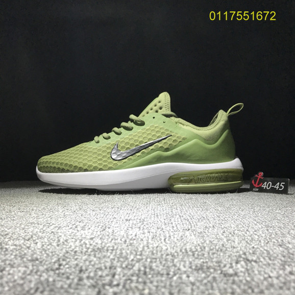 Кроссовки Nike Air Presto Low Utility