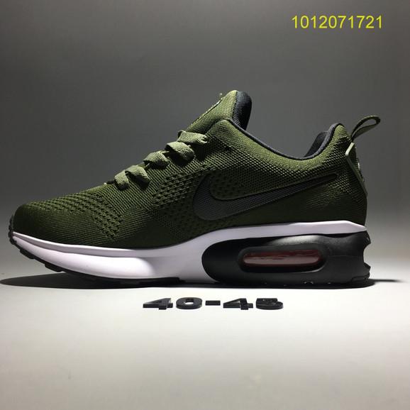 Кроссовки Nike Air Presto Flyknit Ultra