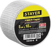 Серпянка самоклеящаяся Stayer Professional FIBER-Tape 1246-10-20 (10 см х 20 м)