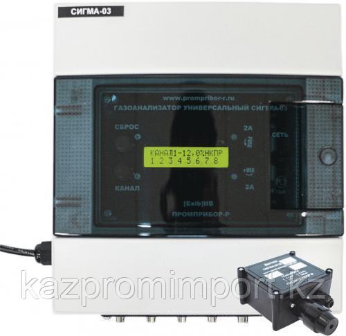 Газоанализатор универсальный СИГМА-03 на 24 В