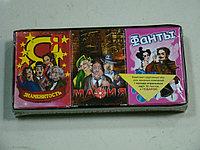 Набор Нескучные Игры 3 в 1: Мафия+Я-знаменитость+Фанты+колода Карт, фото 1