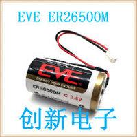 Батарейка 3.6v  ER26500 EVE  C size 6500mAh 26x50mm c коннектором