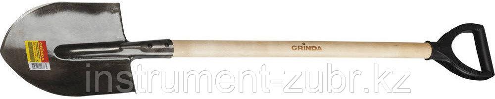 Лопата штыковая, ЛКО, деревянный черенок, с рукояткой, GRINDA