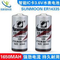 Батарейка 3.6v  ER14335 2/3AA SUNMOON  (аналог Tadiran SL761)