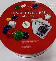 Покерный набор 240 фишек Texas Holdem  в красной жестяной коробке