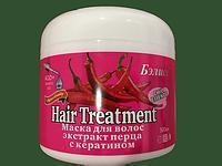 Маска для волос с экстрактом перца с кератином-Бэлисс