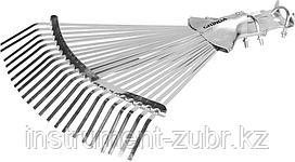 Грабли GRINDA, веерные регулируемые усиленные, 22 плоских зубца