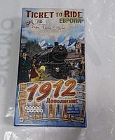 """Дополнение к настольной игре """"Ticket to ride. Европа"""". 1912., фото 1"""