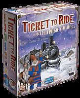 """Настольная игра """"Ticket To Ride: Северные страны"""" Проложите дороги по Скандинавии, фото 1"""