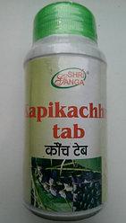 Капикачу (Kapikachhu) для мужчин, афродезиак