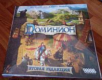 Настольная игра Доминион 2-е русское издание
