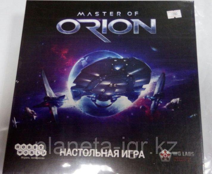 """Настольная игра """"Master of Orion"""" Стань повелителем космоса!"""