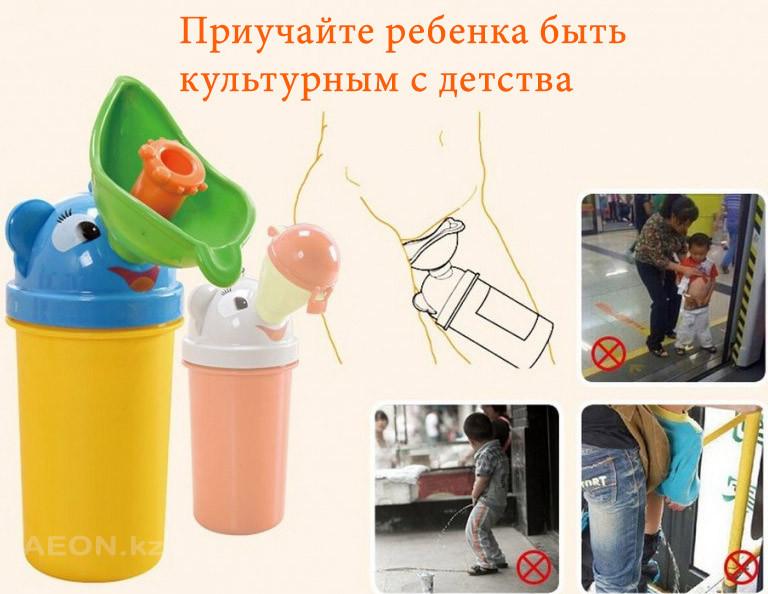 Писсуар для детей - фото 1