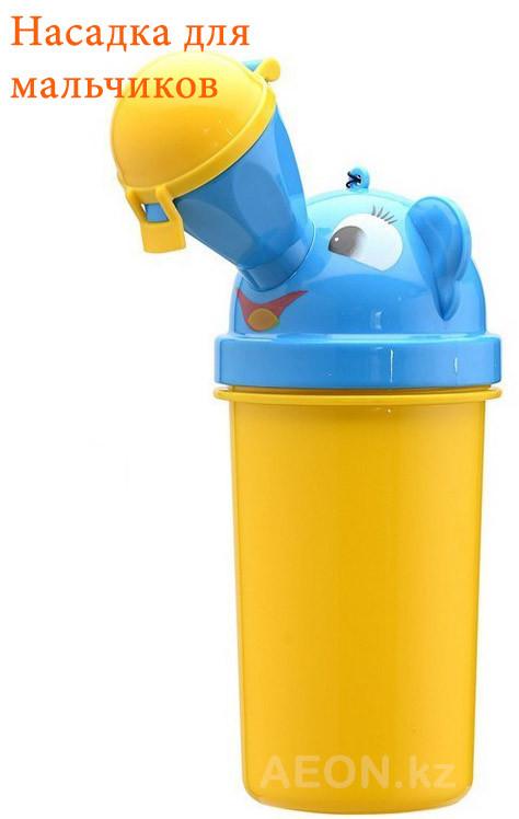 Писсуар для детей - фото 2