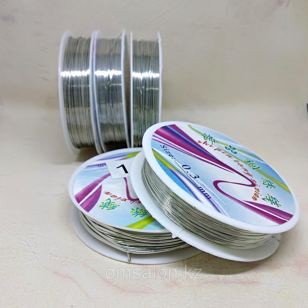 Проволока ювелирная, 0.3, 0.4, 0,5, 0.6, 0.8, 1.0 мм