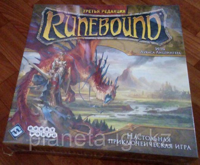 """Настольная игра """"Runebound"""". Третья редакция"""