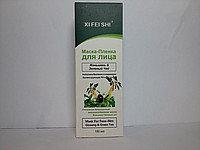 Маска - Пленка для лица XI FEI ( Щи фей ши ) Женьшень и Зеленый чай