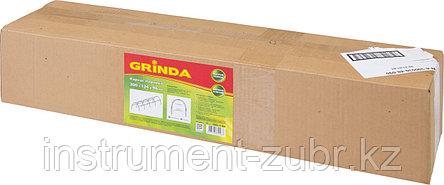 Каркас парника GRINDA пластиковый, 300х134х96см, фото 2