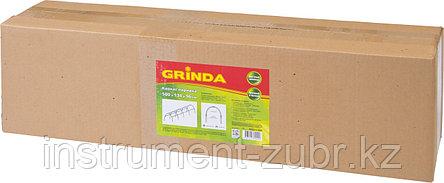 Каркас парника GRINDA пластиковый, 500х134х96см, фото 2