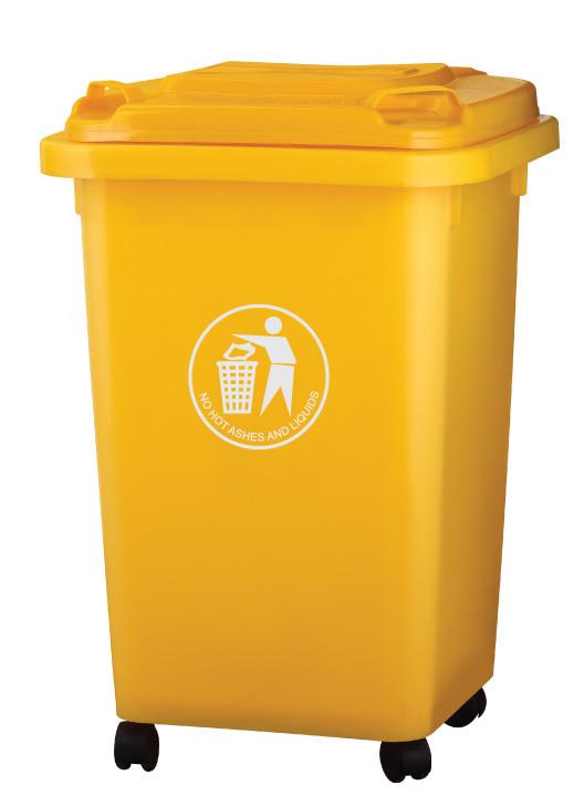 Мусорный контейнер пластиковый 50L купить в Алматы