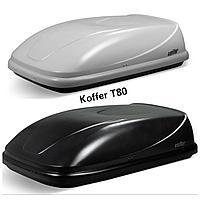 Автомобильный бокс Koffer T80
