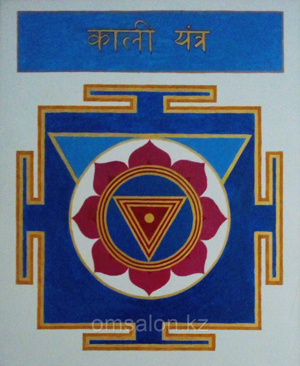 Картина «Кали янтра»
