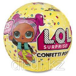 Куклы ЛОЛ Сюрприз L.O.L. Surprise! Серия 3: Confetti Pop Куклы ЛОЛ с конфетти