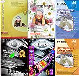 Самоклеющаяся фотобумага, Фотобумага А-4 120-150г Track самоклеющиеся глянец, фото 2