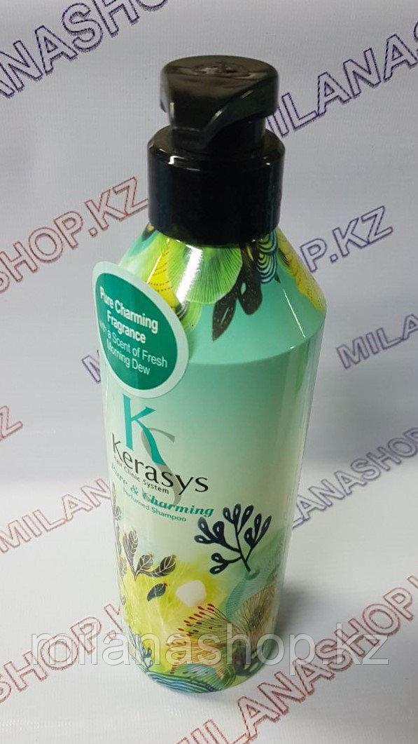 Kerasys Perfume Shampoo (Парфюмированный шампунь)